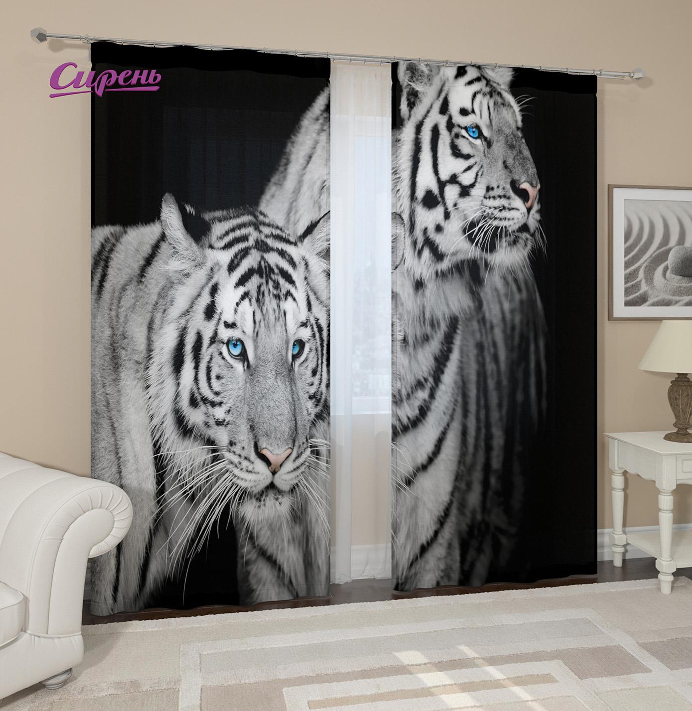 Шторы Сирень Фотошторы Два Тигра
