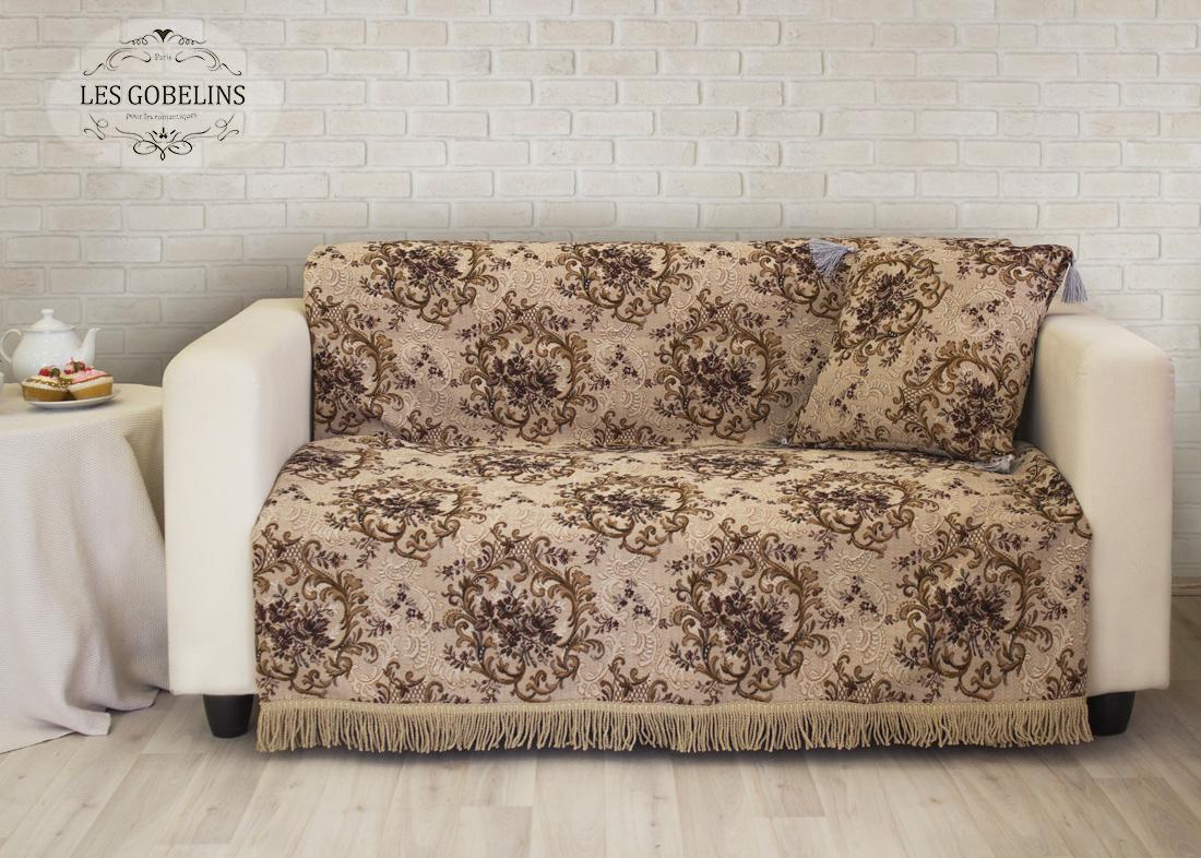 Les Gobelins Накидка на диван Francais (150х170 см)
