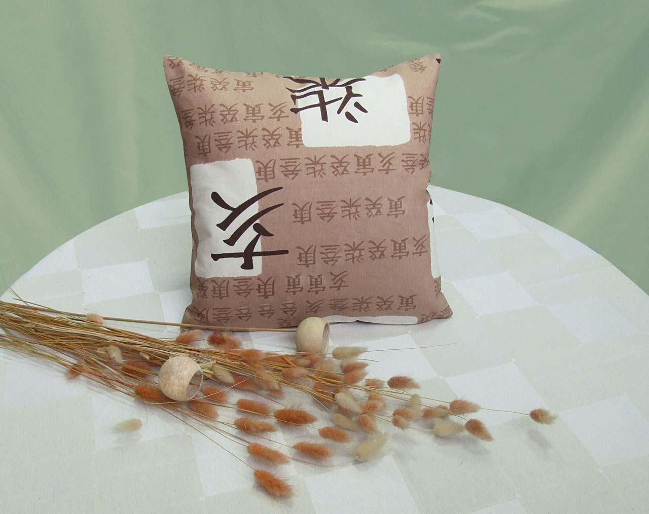 Декоративные подушки Kauffort Декоративная подушка Okinawa Цвет: Коричневый (40х40) ночники умка музыкальный ночник проектор волшебный мир