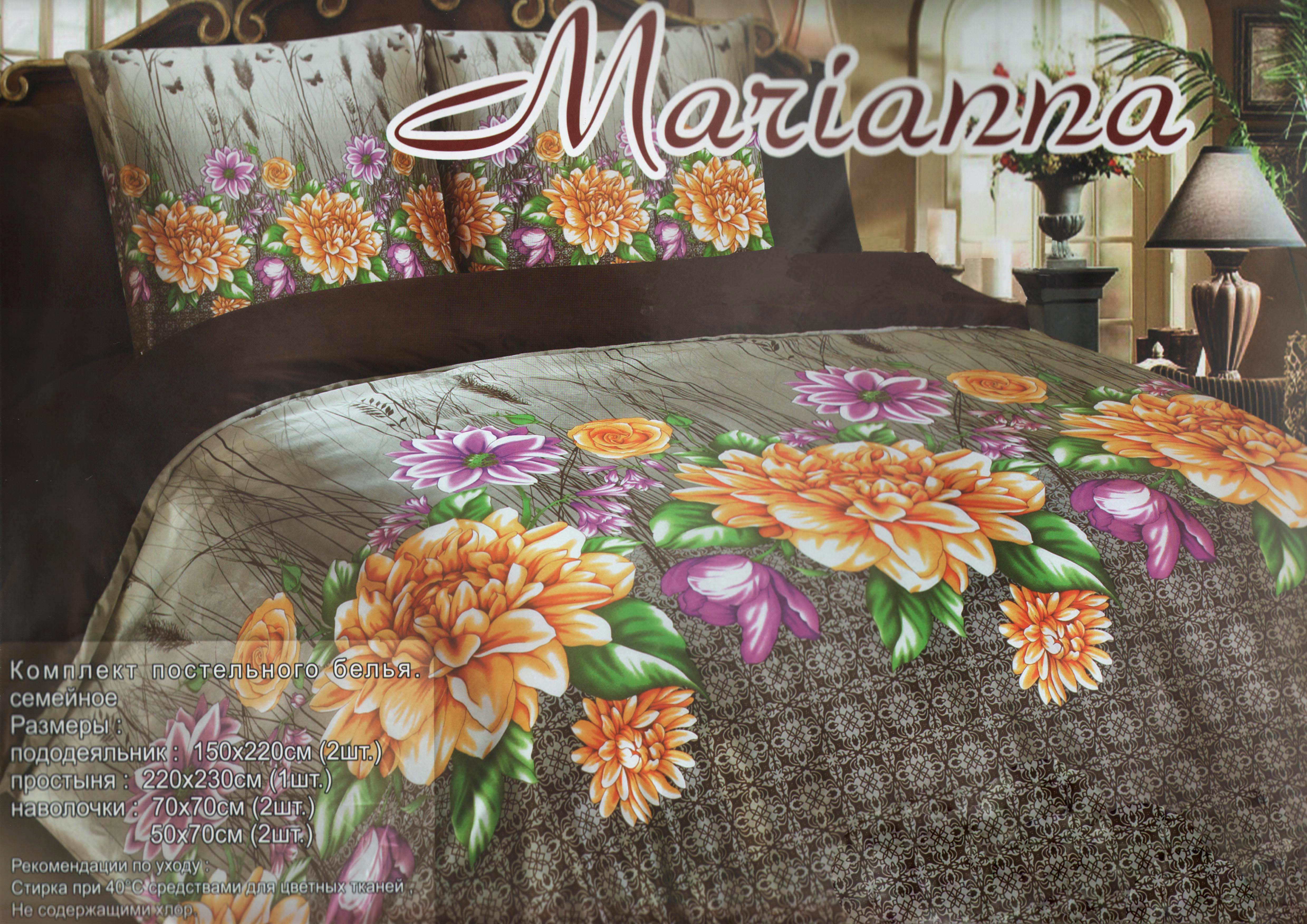 Постельное белье Marianna