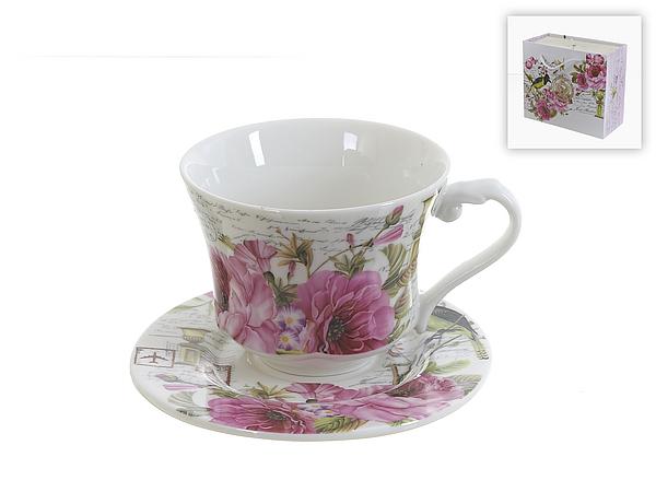 {} Best Home Porcelain Набор кружек Silvia (220 мл)