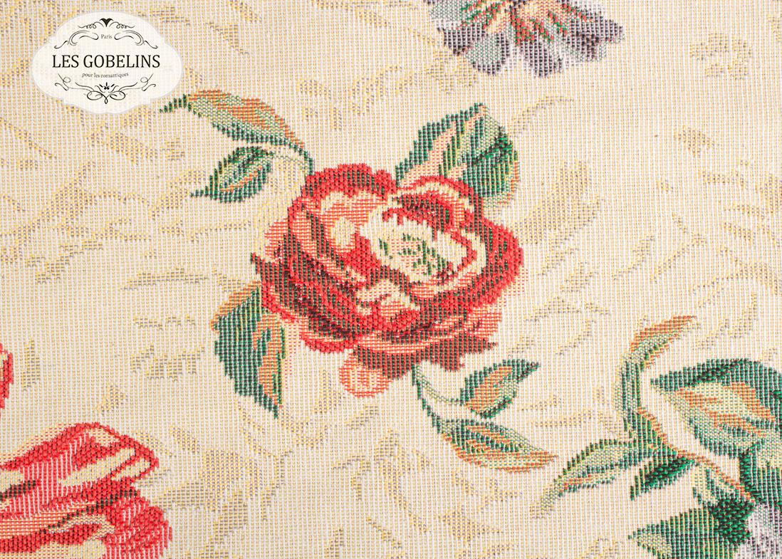 Покрывало Les Gobelins Накидка на диван Cleopatra (140х220 см) les gobelins les gobelins покрывало на кровать cleopatra 140х220 см