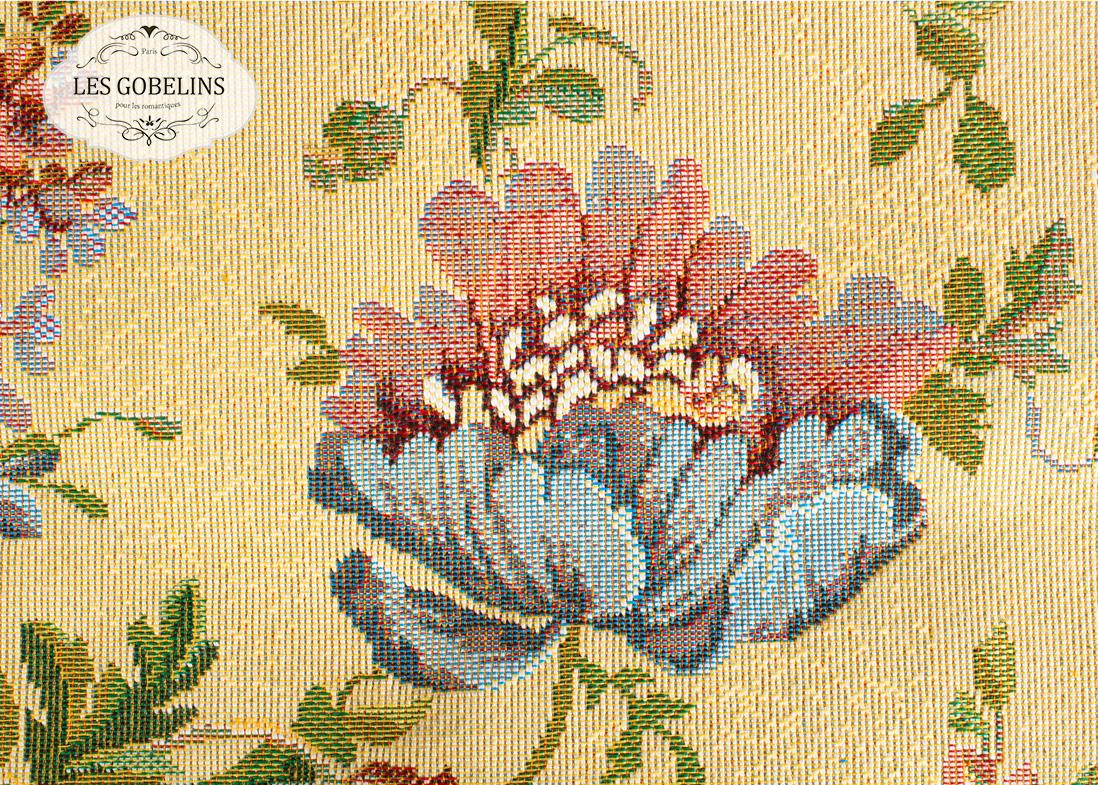 Покрывало Les Gobelins Накидка на диван Gloria (130х220 см)