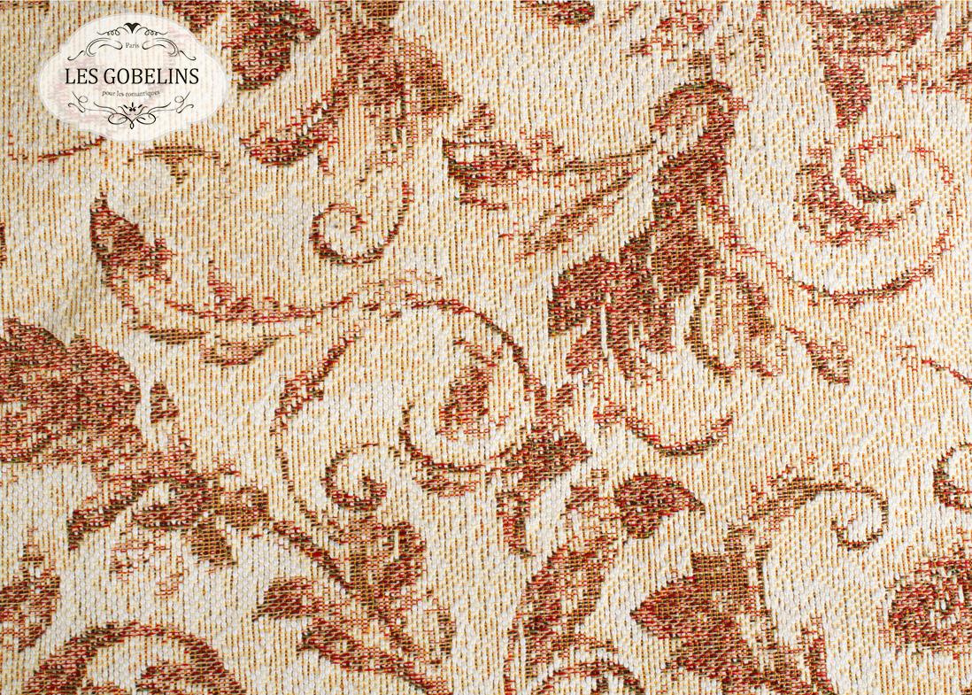 Покрывало Les Gobelins Накидка на диван Feuilles Beiges (150х210 см)