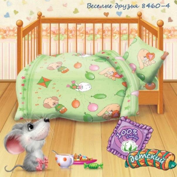 Кошки-Мышки КПБ Веселые друзья (112х147 см)
