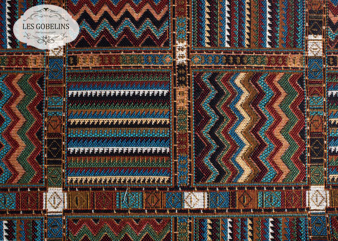 где купить Покрывало Les Gobelins Накидка на диван Mexique (130х160 см) по лучшей цене