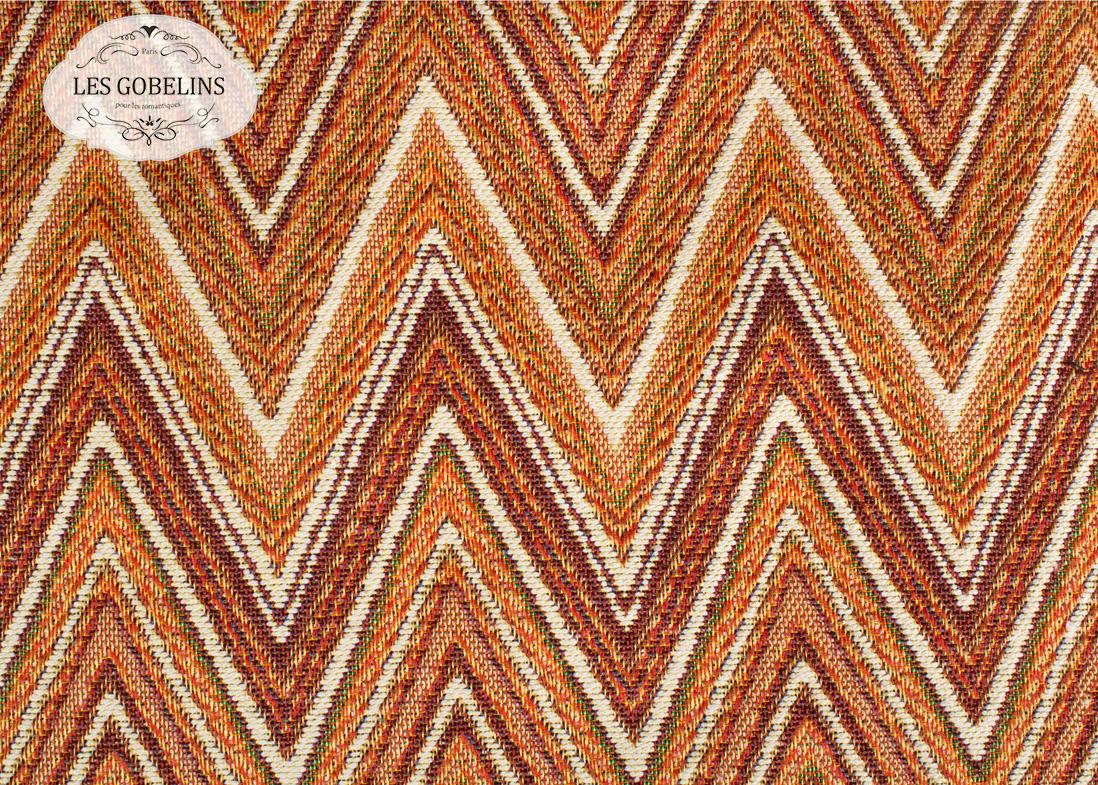 Покрывало Les Gobelins Накидка на диван Zigzag (130х190 см)