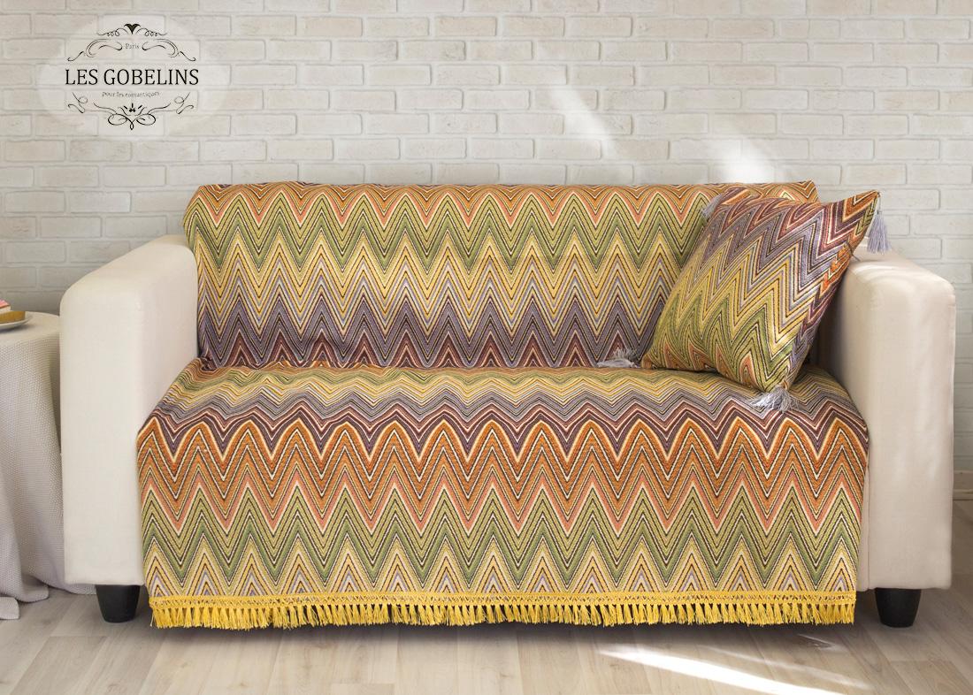 все цены на  Пледы и покрывала Les Gobelins Накидка на диван Cordillere (140х210 см)  в интернете