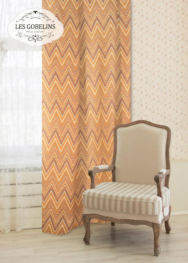 Les Gobelins Классические шторы Zigzag украшение для интерьера сверкающий шар