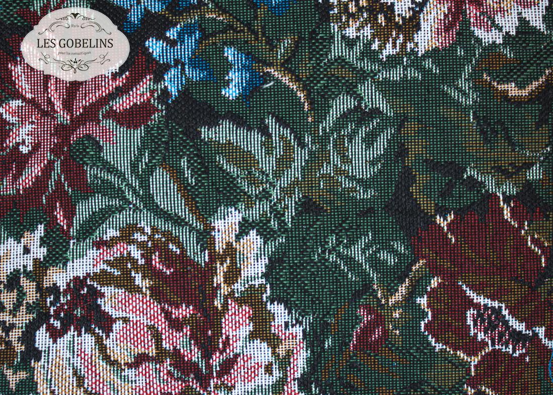 Покрывало Les Gobelins Накидка на диван Jardin D'Amerique (150х220 см)