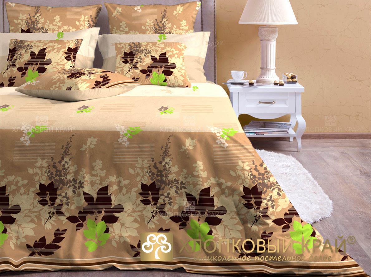 Постельное белье Хлопковый Край Постельное белье Фьюжн Цвет: Бежевый (2 спал.)