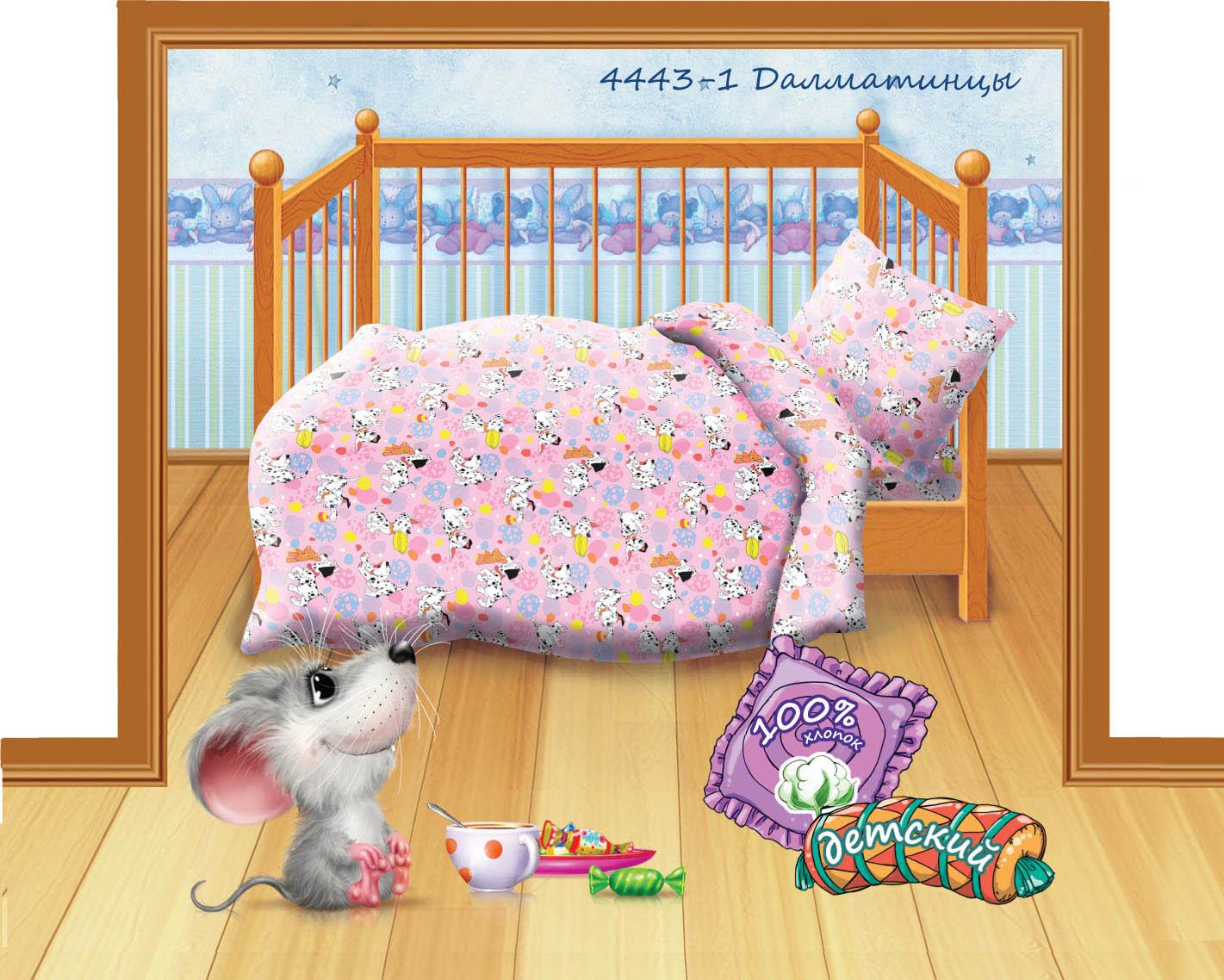 Детское Постельное белье Кошки-Мышки Детское Постельное белье Далматинцы (112х147 см) детское постельное
