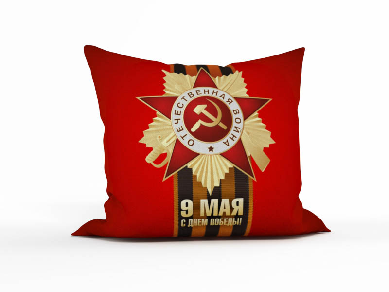где купить  Декоративные подушки StickButik Декоративная подушка День Победы (45х45)  по лучшей цене