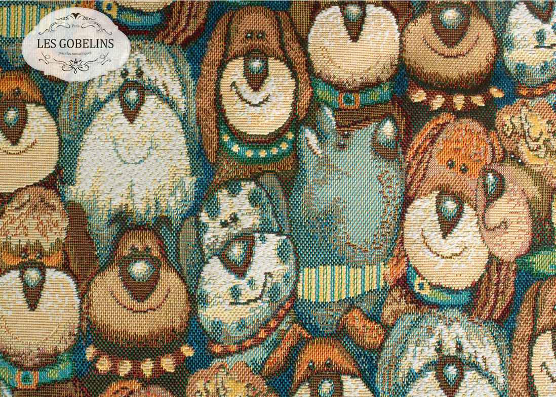 Детские покрывала, подушки, одеяла Les Gobelins Детская Накидка на диван Chiens (160х160 см)