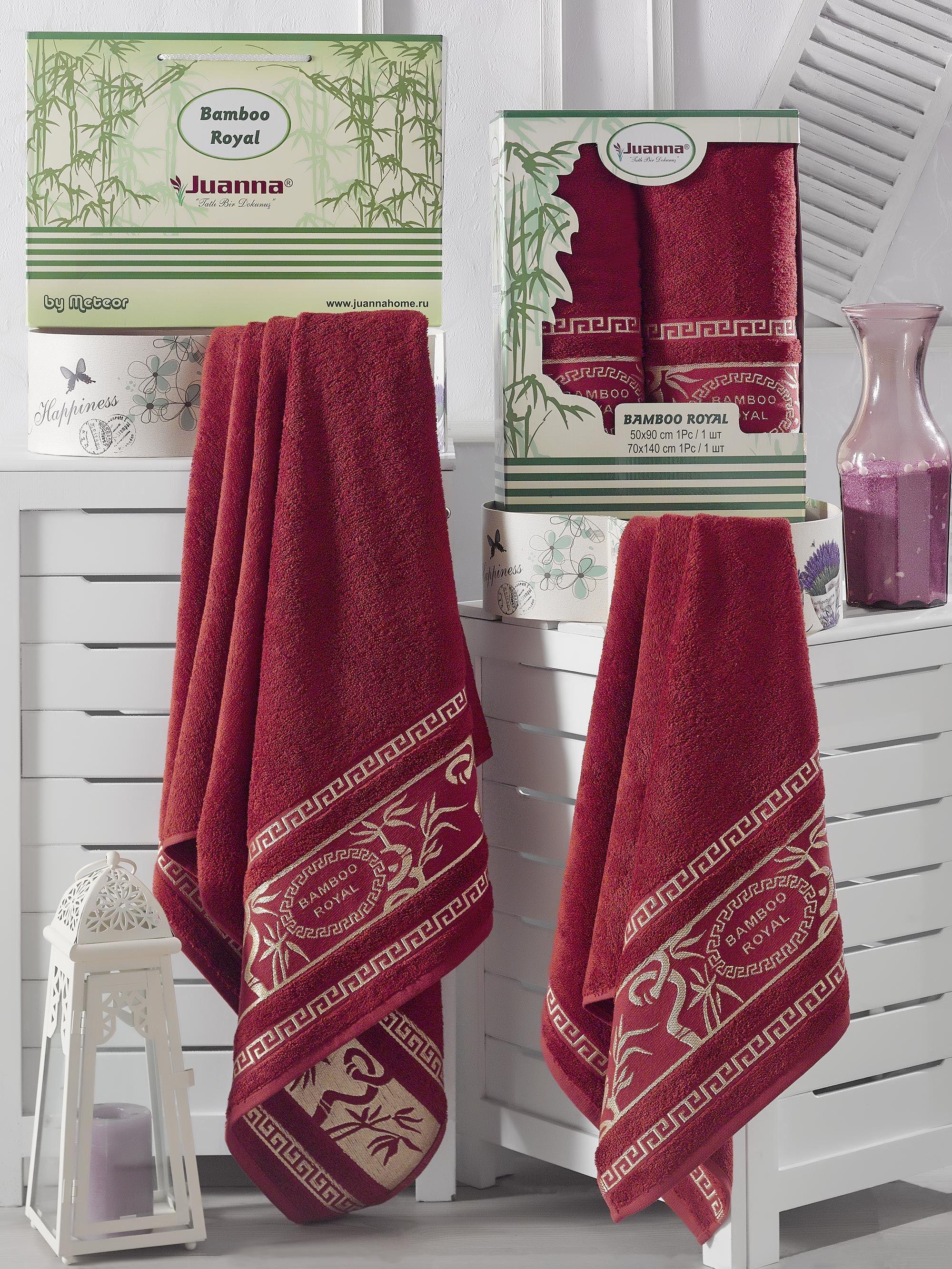 Полотенца Juanna Полотенце Royal Цвет: Бордо (Набор)