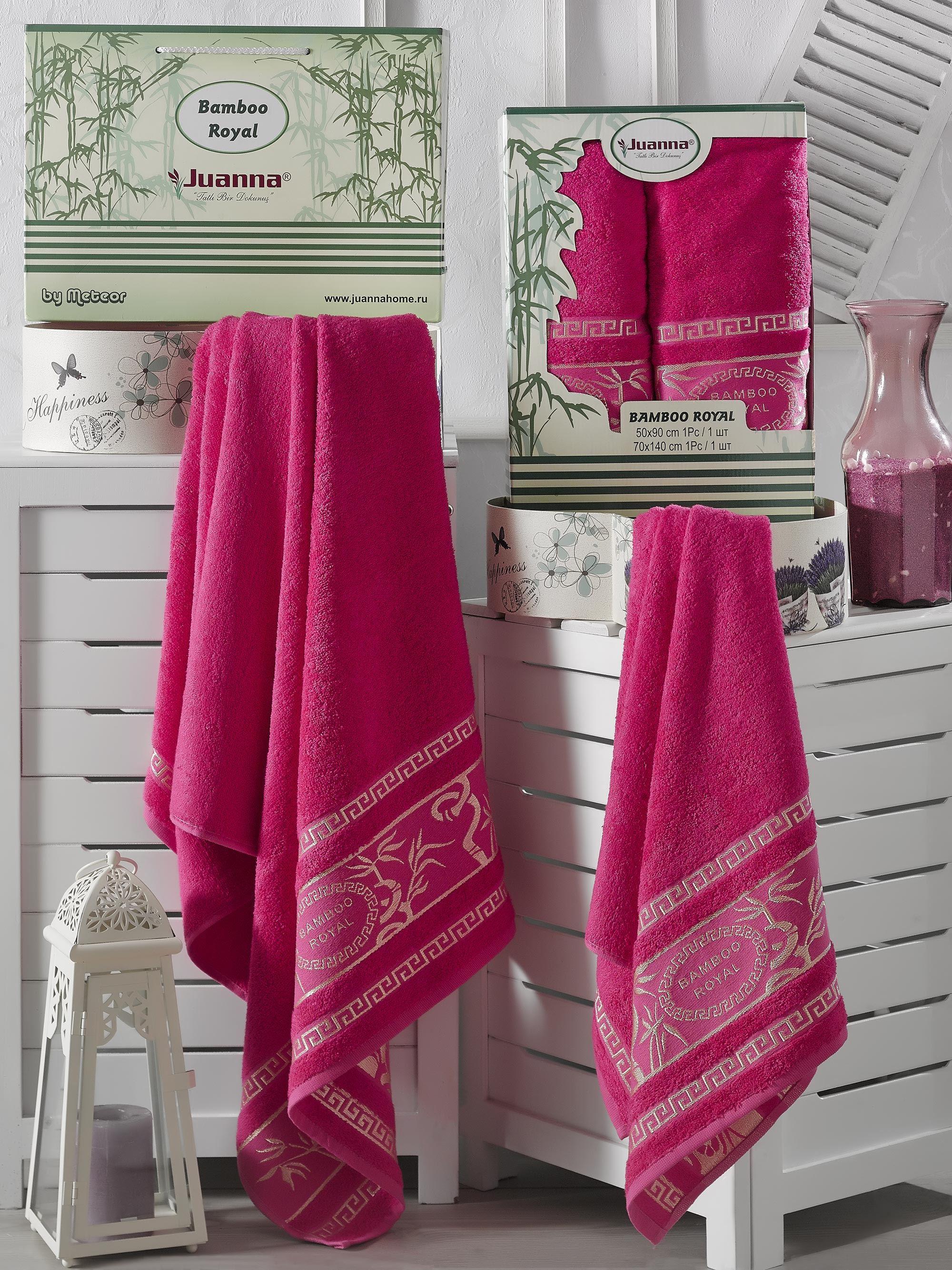 Полотенца Juanna Полотенце Royal Цвет: Фуксия (Набор) полотенца eleganta полотенце anetta цвет темная фуксия набор