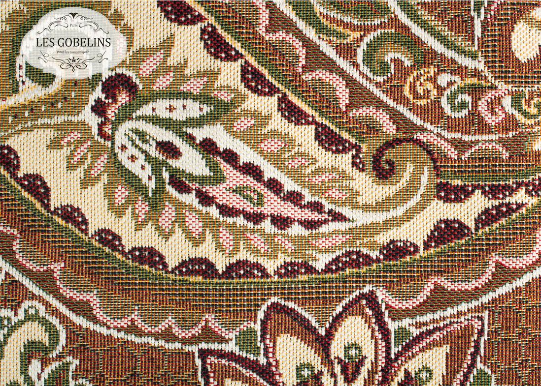 все цены на  Покрывало Les Gobelins Накидка на диван Vostochnaya Skazka (140х160 см)  в интернете