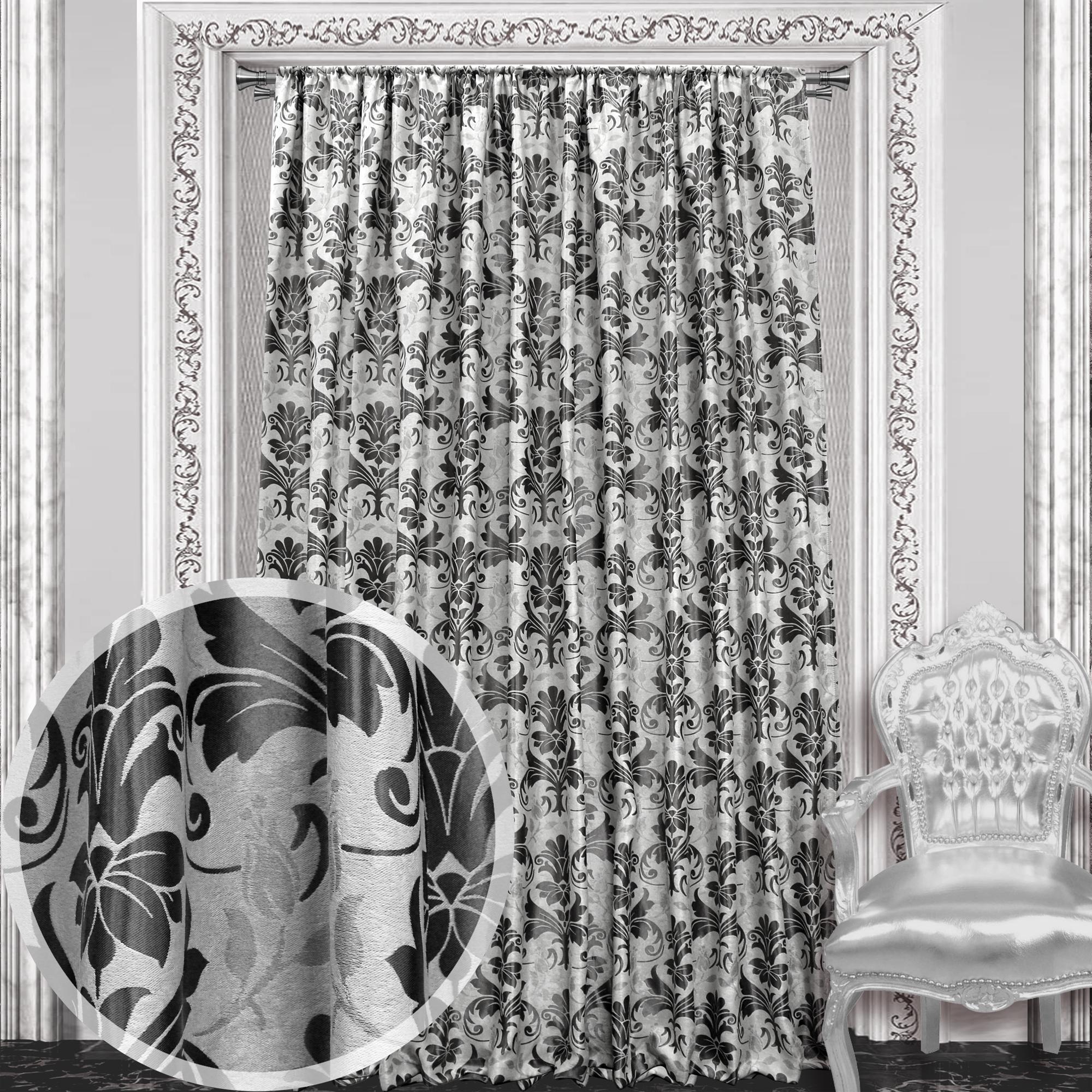 Шторы Amore Mio Классические шторы Maliyah Цвет: Черный