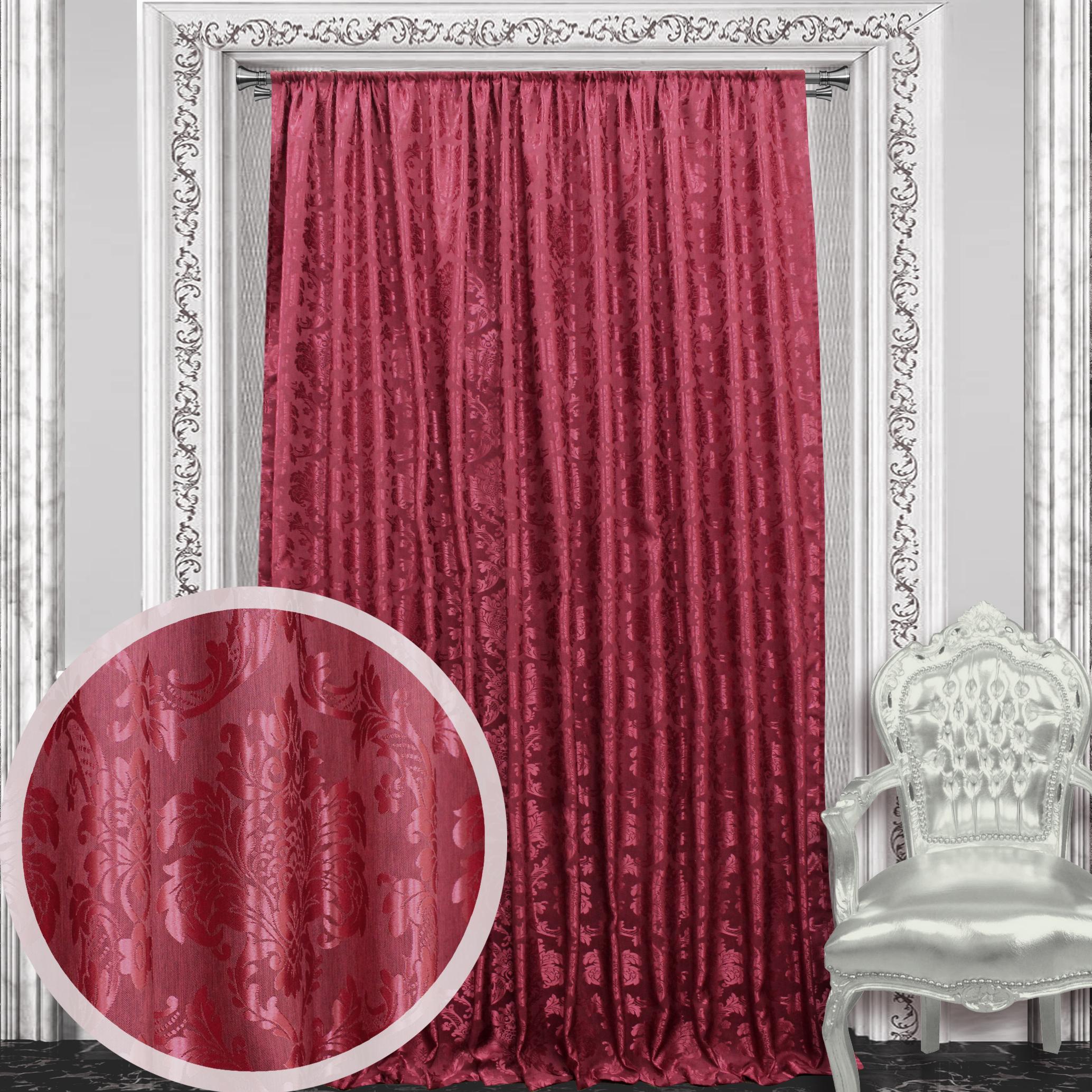 Шторы Amore Mio Классические шторы Janessa Цвет: Бордовый
