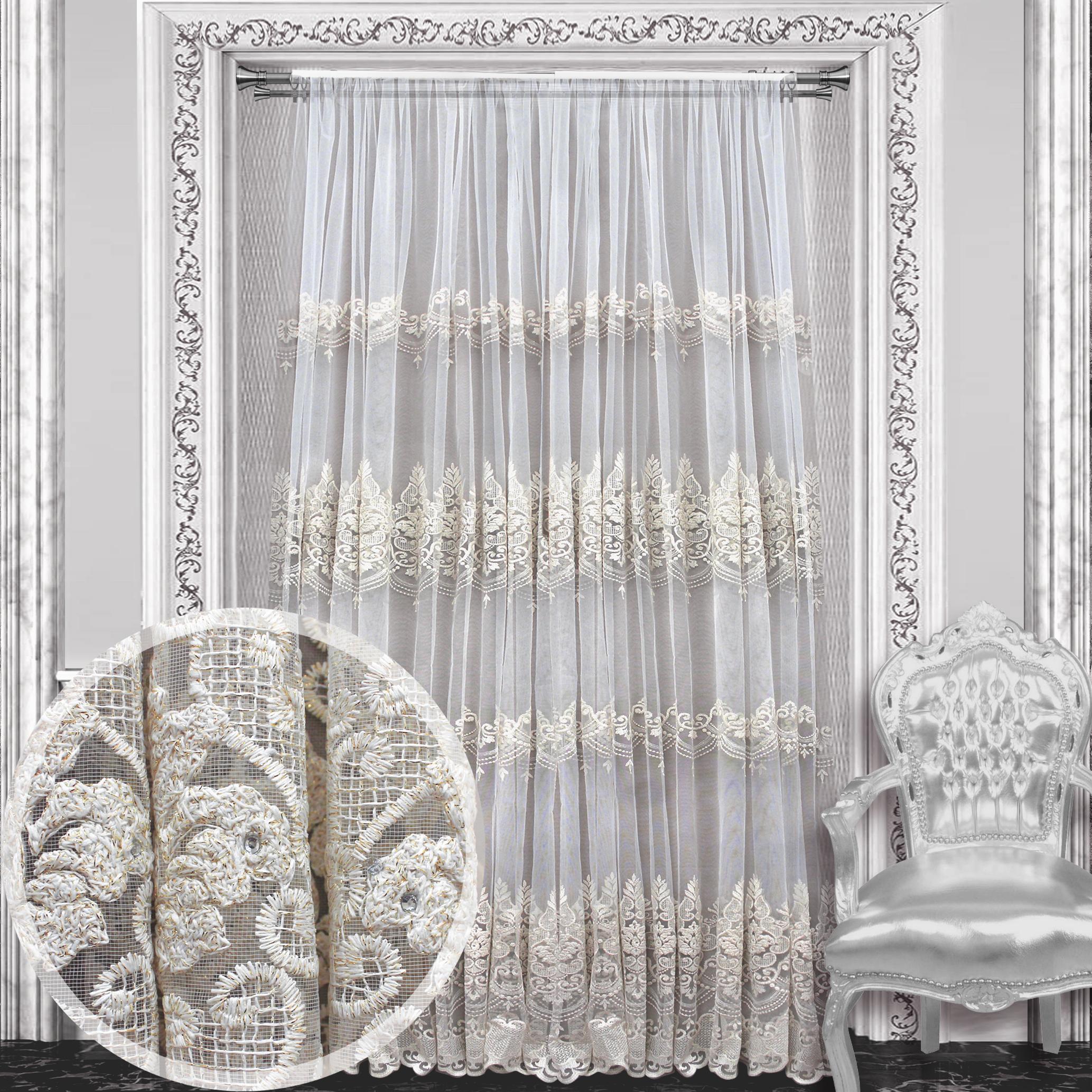 Шторы Amore Mio Классические шторы Sardinia Цвет: Золотой