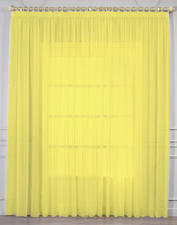 Шторы Amore Mio Классические шторы Elfrieda Цвет: Желтый