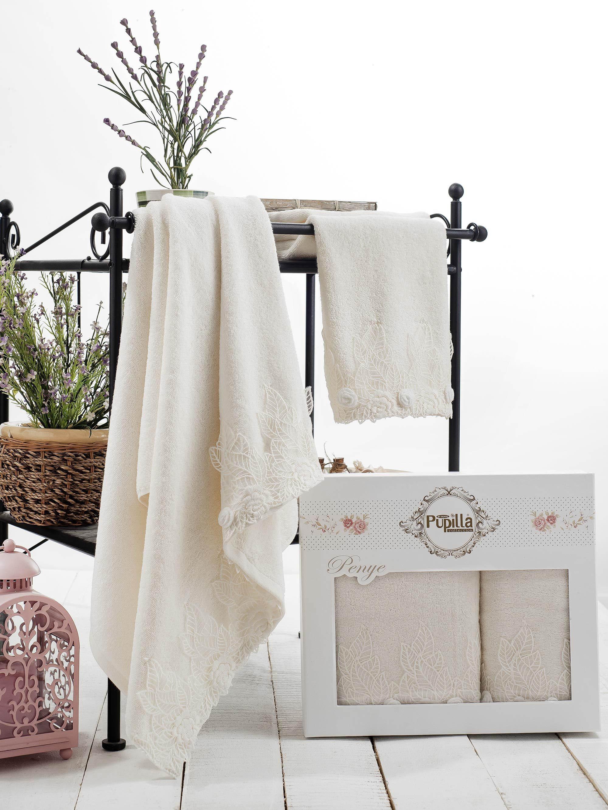 Полотенца Pupilla Набор из 2 полотенец Seren Цвет: Кремовый