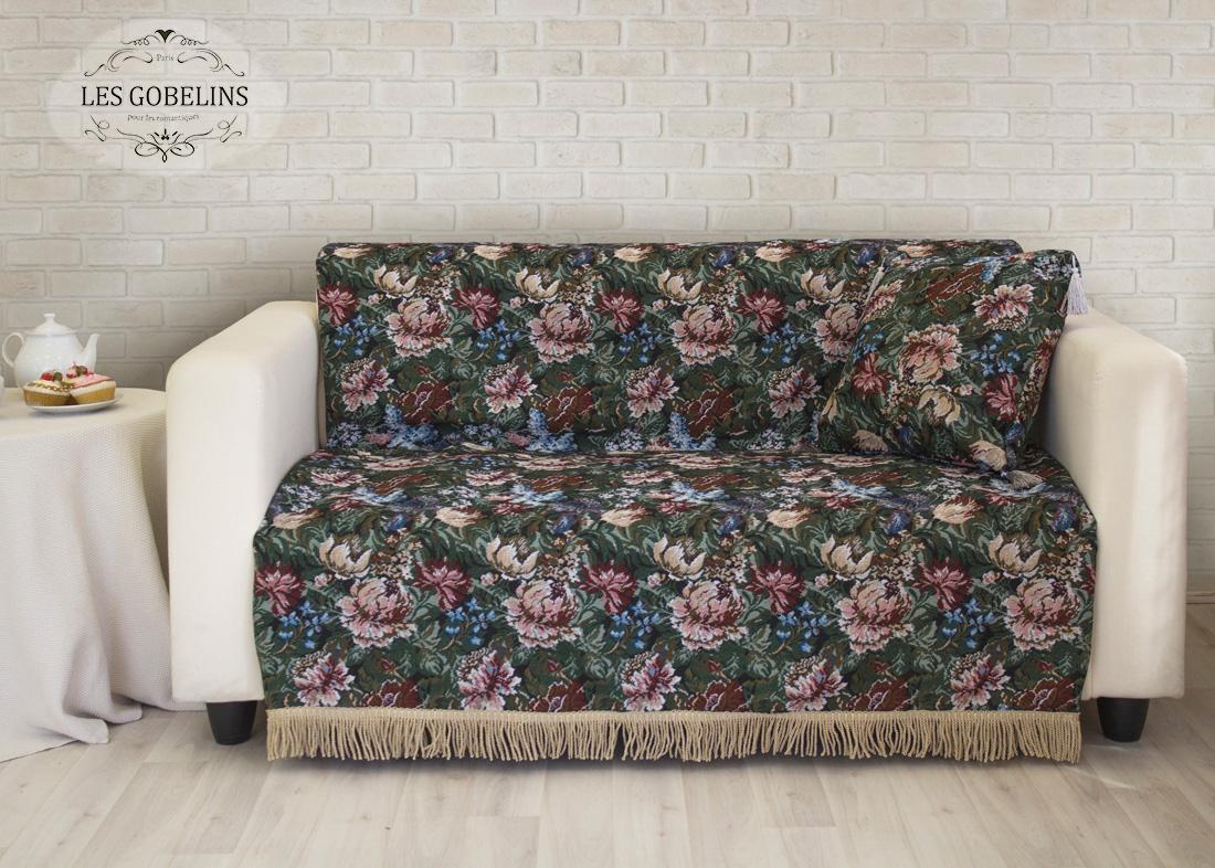 Les Gobelins Накидка на диван Jardin D'Amerique (130х180 см)