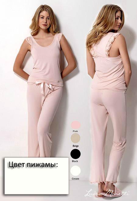 цена Пижамы Luisa Moretti Пижама Arlene Цвет: Кремовый (M) онлайн в 2017 году