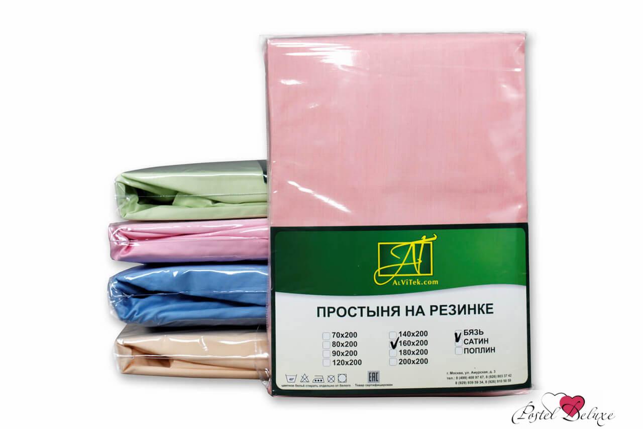 где купить Простыни AlViTek Простыня на резинке Ansonia Цвет: Розовый (90х200 см) по лучшей цене