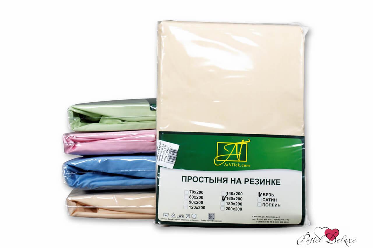 где купить Простыни AlViTek Простыня на резинке Ansonia Цвет: Бежевый (200х200 см) по лучшей цене