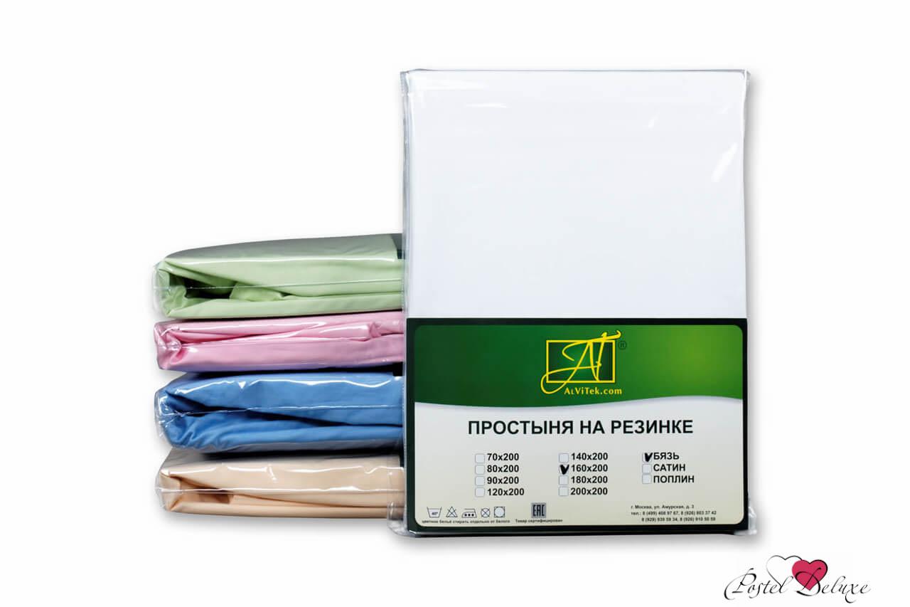 где купить Простыни AlViTek Простыня на резинке Ansonia Цвет: Белый (200х200 см) по лучшей цене