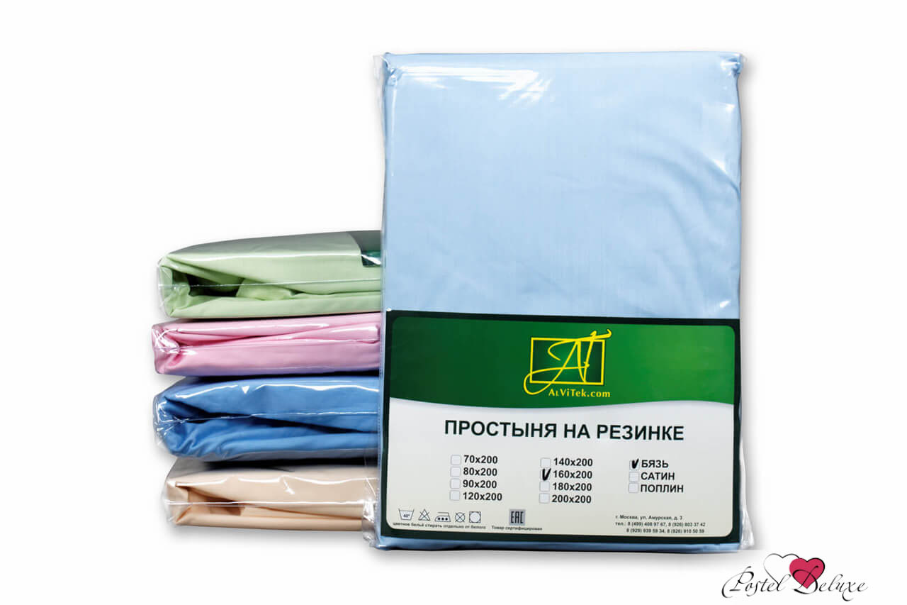 где купить Простыни AlViTek Простыня на резинке Ansonia Цвет: Голубой (200х200 см) по лучшей цене