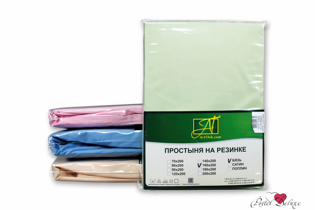 где купить Простыни AlViTek Простыня на резинке Ansonia Цвет: Салатовый (200х200 см) по лучшей цене