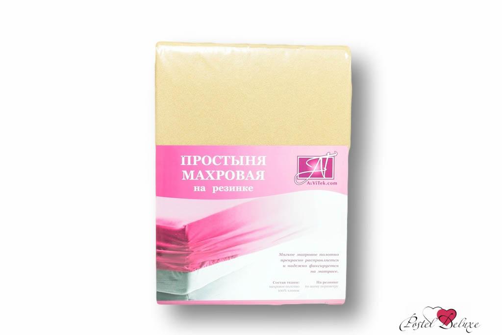 Простыни AlViTek Простыня на резинке Abegail Цвет: Бежевый (90х200 см)