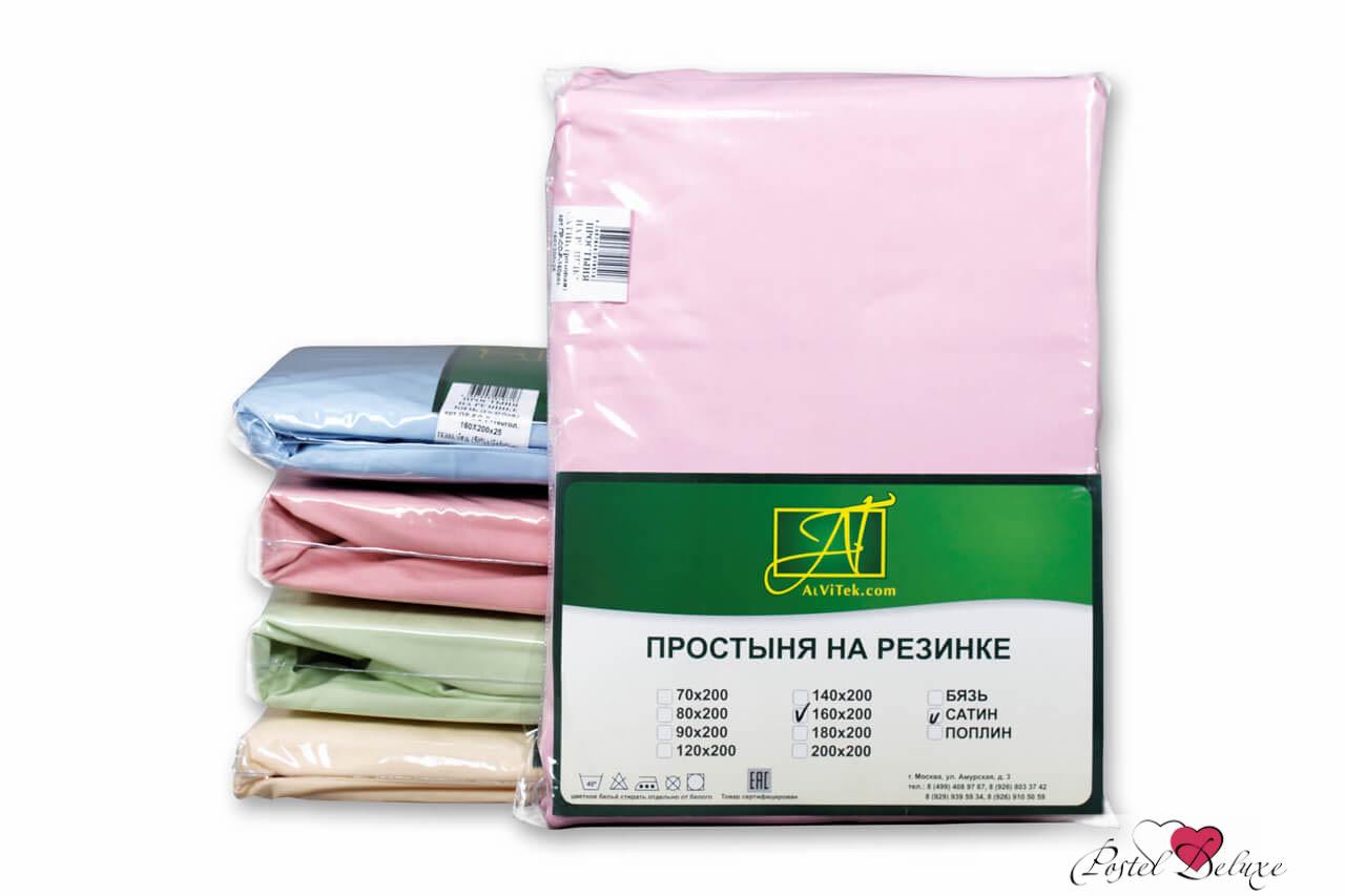 Простыни AlViTek Простыня на резинке Benjamina Цвет: Розовый (160х200 см) простыни alvitek простыня на резинке benjamina цвет салатовый 200х200 см