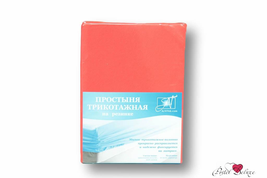 где купить Простыни AlViTek Простыня на резинке Barrett Цвет: Коралловый (160х200 см) по лучшей цене