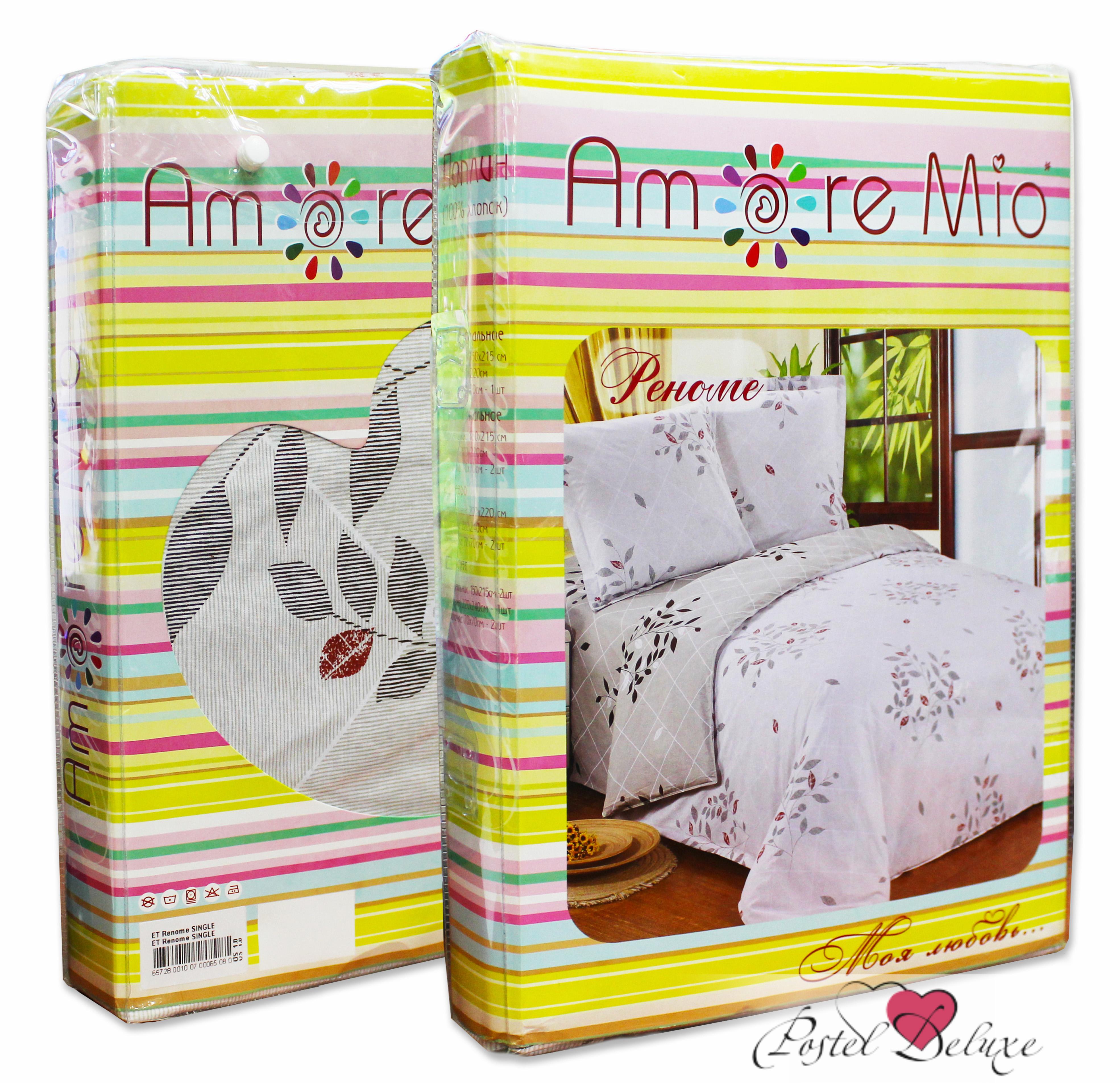 Постельное белье Amore Mio Постельное белье Buket (семейное) комплект белья amore mio et beauty семейное 65767