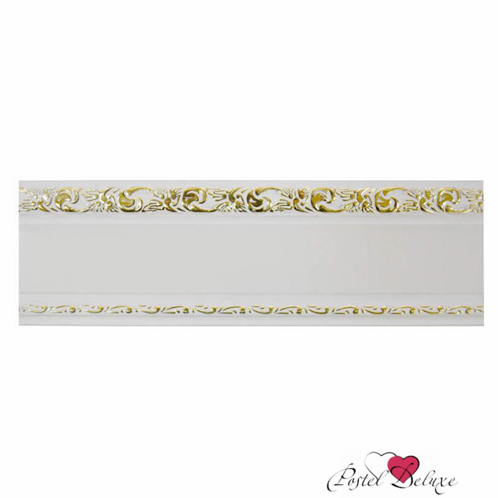 ARCODORO Карниз Гранд Цвет: Белый Золото (300 см)