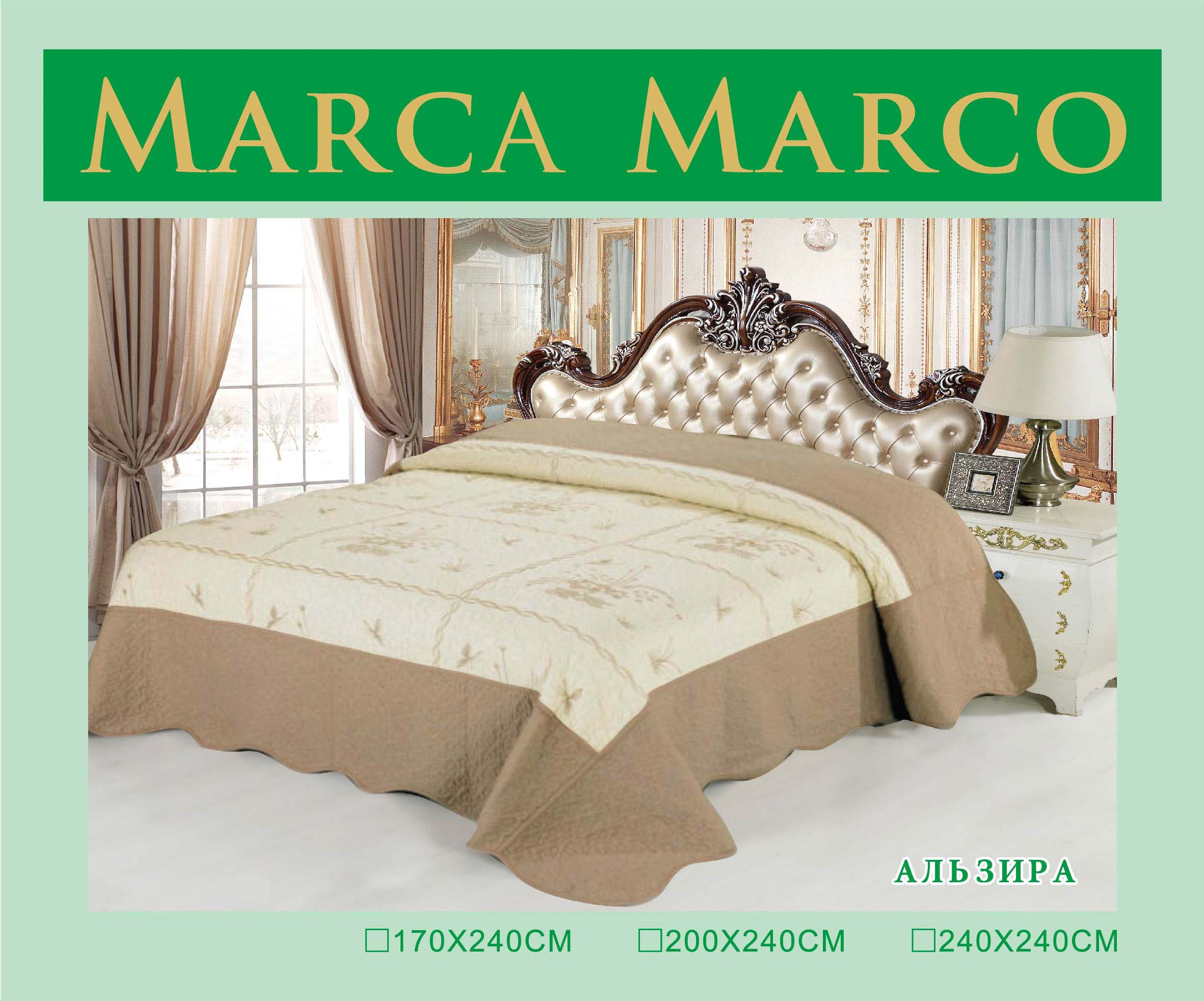 где купить  Покрывало MАRCA MARCO Покрывало Азьзира (240х240 см)  по лучшей цене