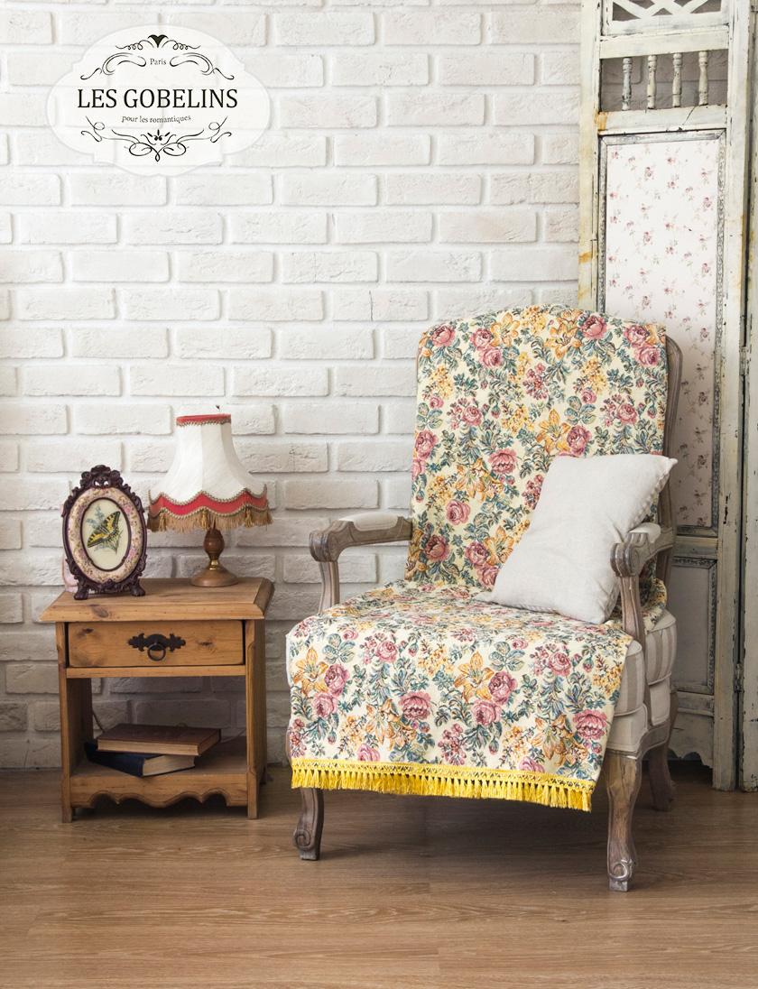 все цены на  Пледы и покрывала Les Gobelins Накидка на кресло Arrangement De Fleurs (70х120 см)  в интернете