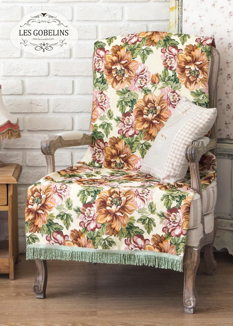 где купить  Покрывало Les Gobelins Накидка на кресло Pivoines (80х140 см)  по лучшей цене