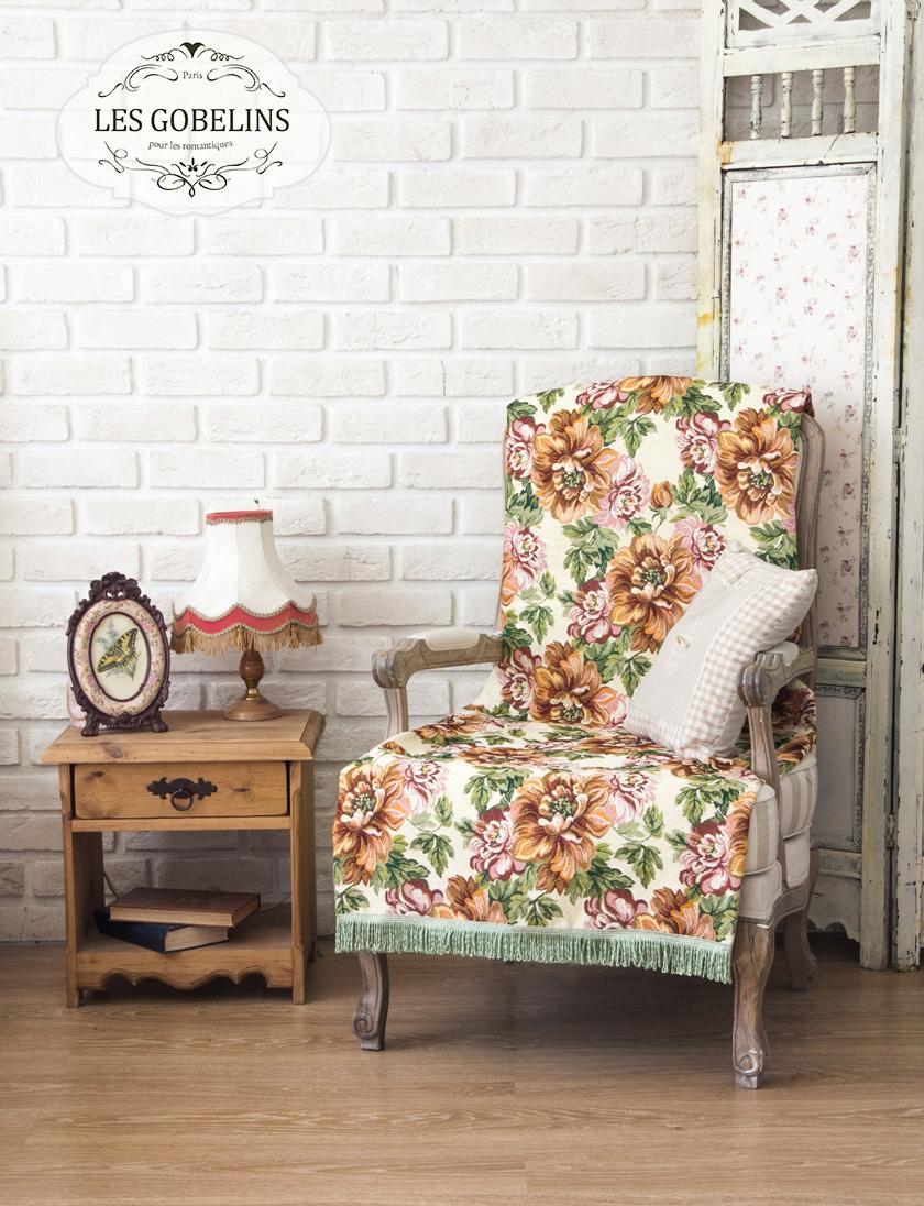 Фотография Les Gobelins Накидка на кресло Pivoines (100х140 см)