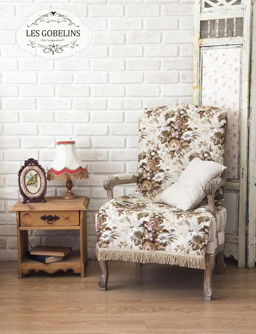 где купить Покрывало Les Gobelins Накидка на кресло Terrain Russe (70х120 см) по лучшей цене