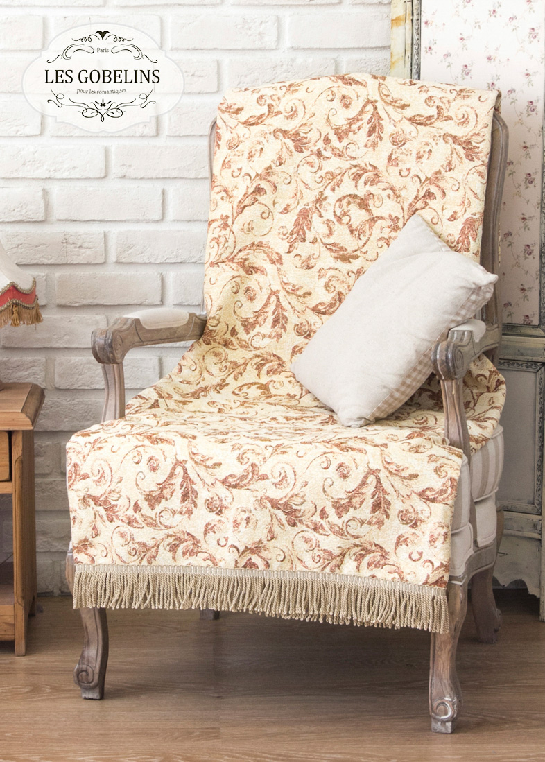 Покрывало Les Gobelins Накидка на кресло Feuilles Beiges (50х150 см)