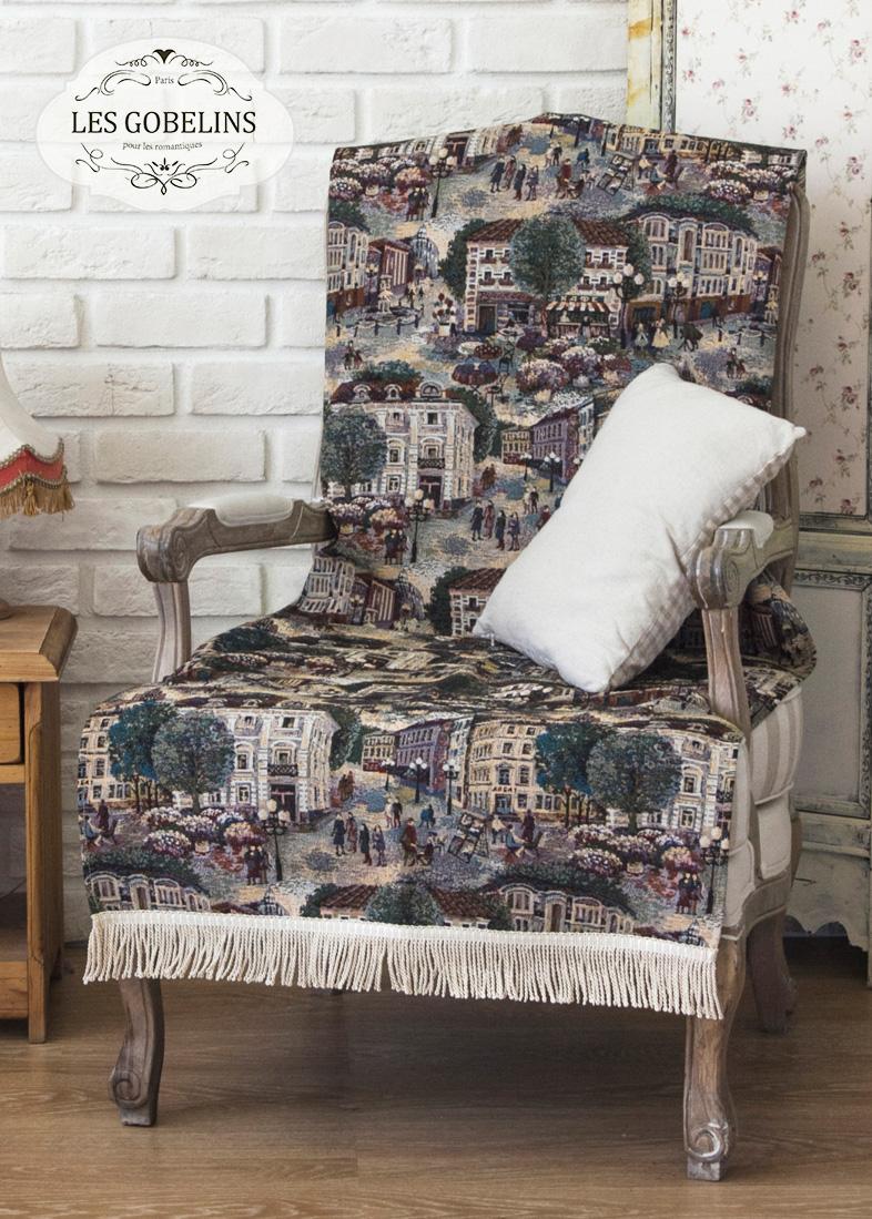 где купить Покрывало Les Gobelins Накидка на кресло Arbat (60х190 см) по лучшей цене