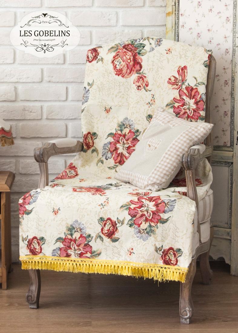 где купить  Покрывало Les Gobelins Накидка на кресло Cleopatra (100х190 см)  по лучшей цене