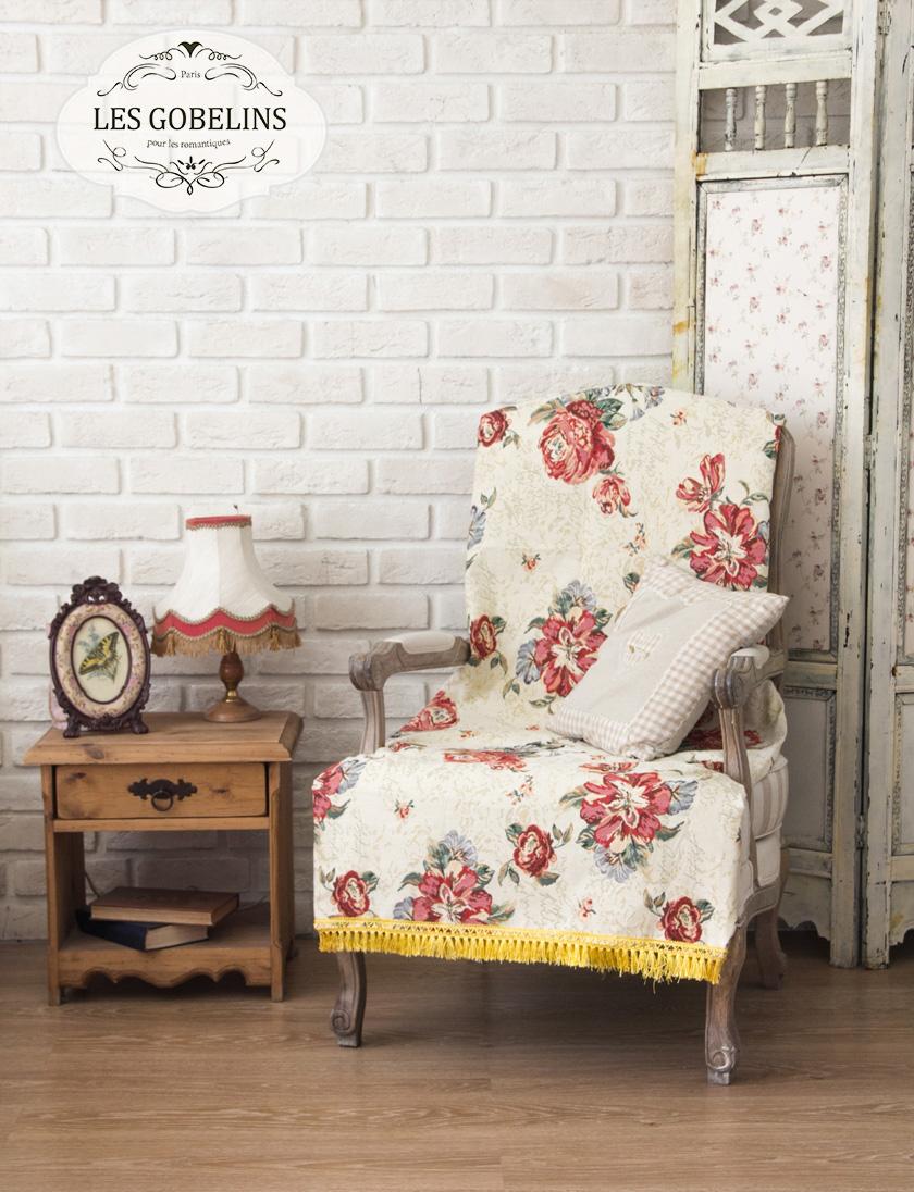 все цены на  Пледы и покрывала Les Gobelins Накидка на кресло Cleopatra (100х160 см)  в интернете