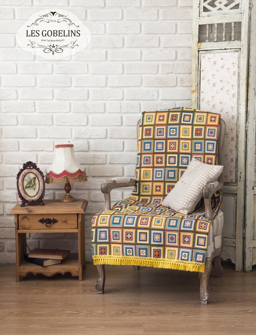Покрывало Les Gobelins Накидка на кресло Labyrinthe (50х170 см)