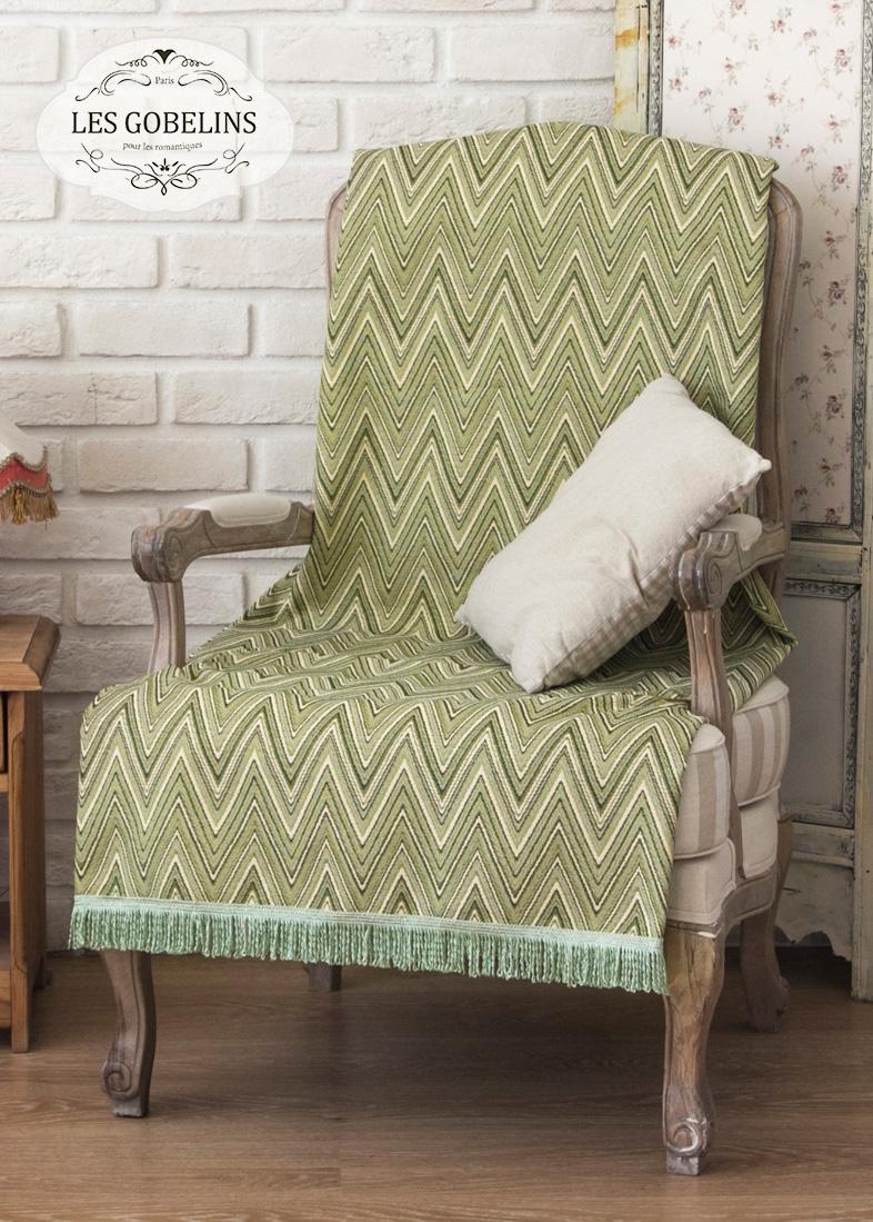 где купить  Покрывало Les Gobelins Накидка на кресло Zigzag (60х190 см)  по лучшей цене