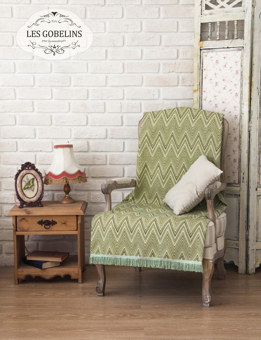 Les Gobelins Накидка на кресло Zigzag (60х170 см)